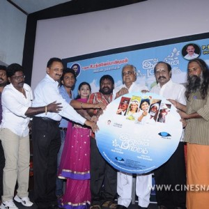 idhu-enna-maatram-audio-launch-stills-014