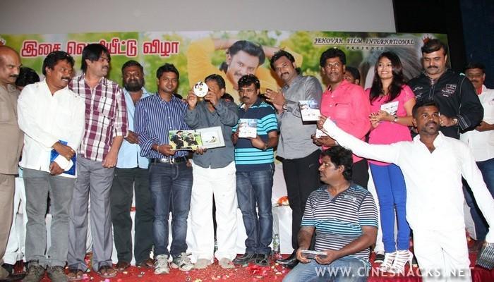 Kadhal Panchayathu  Audio Launch Stills