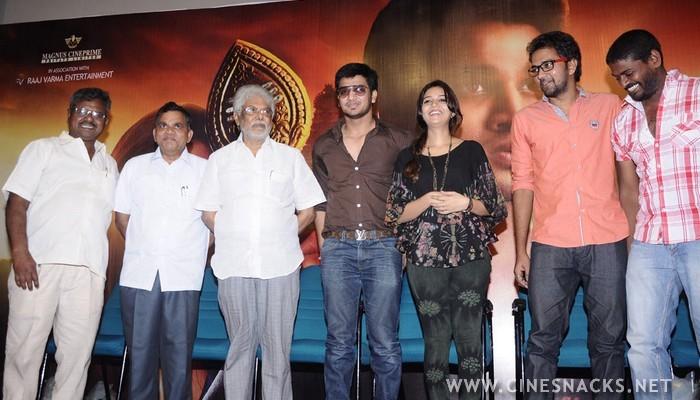 Karthikeyan Movie Press Meet Stills