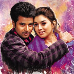 maan-karate-review