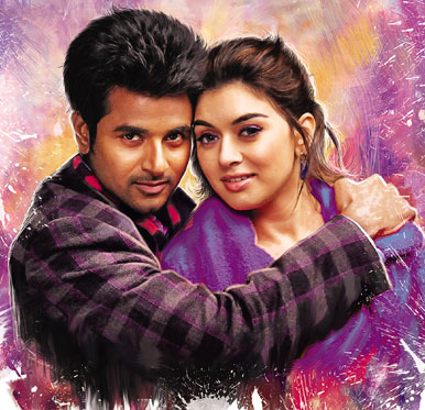 Maan Karate – Movie Review