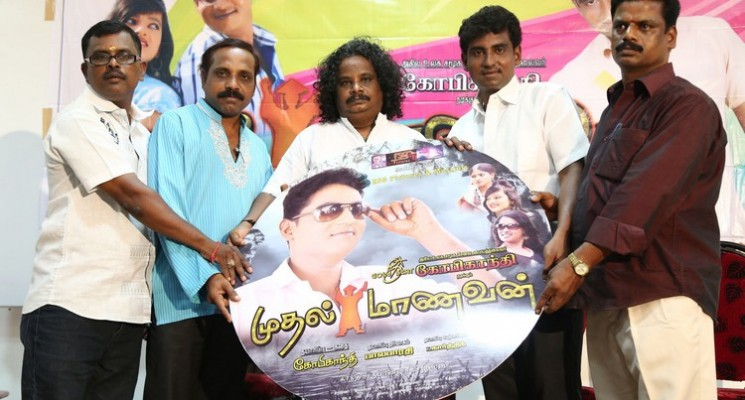 Muthal Maanavan Trailer Launch Photos