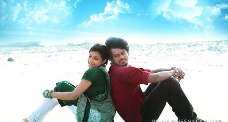 Naangellam Yedagoodam Movie Stills