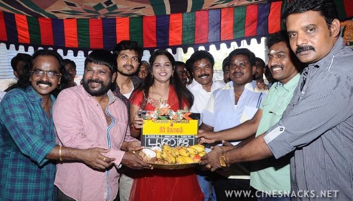 Neer Kolam Movie Launch Stills