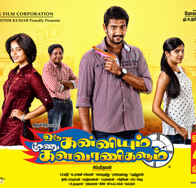 Oru Kanniyum Moonu Kalavanigalum – Review