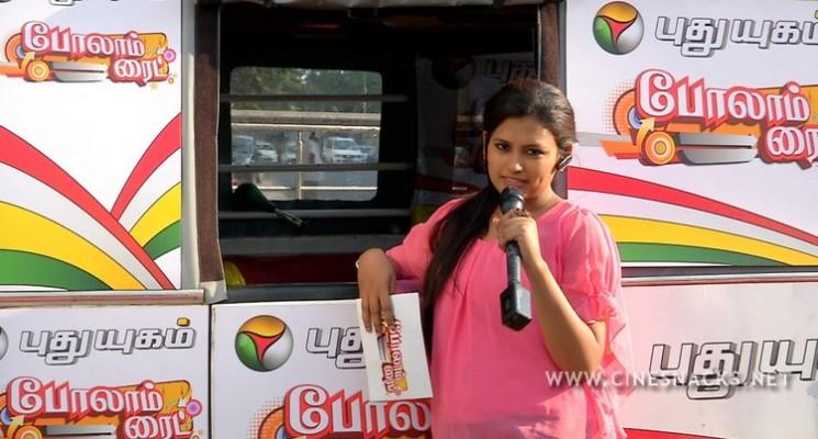 Puthuyugam TV Program 'Polaam Right' Photos