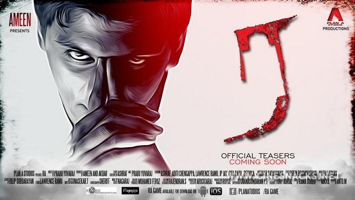 Ra Movie Posters