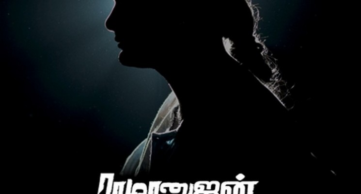 Ramanujan Movie Posters