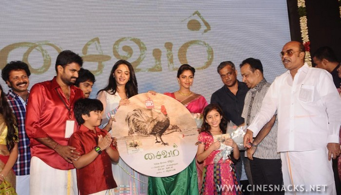 Saivam Audio Launch Stills