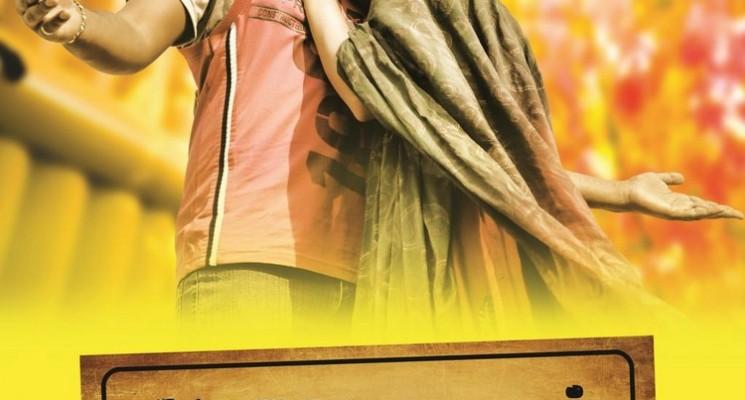Saranaalayam Movie Posters