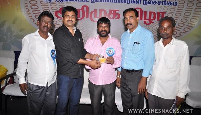 Tamil Digital Film Association Membership Card Launch Stills