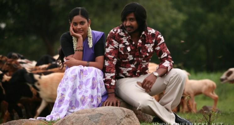 Mundasupatti Movie Stills