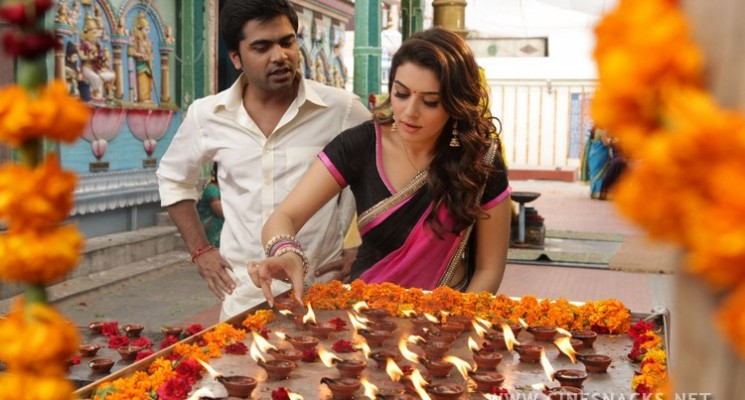 Vaalu Movie Stills