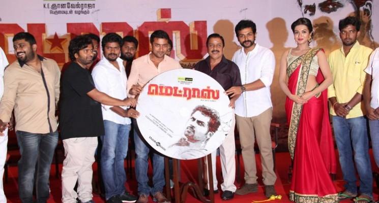 Madras Audio Launch Stills