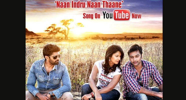 Naan Inru Naan Thaane – Kadavul Paathi Mirugam Paathi Movie Video Song