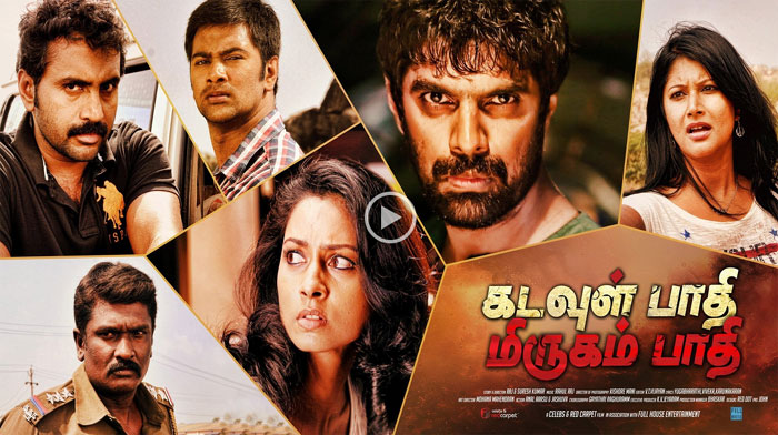 Kadavul Paathi Mirugam Paathi Official Trailer