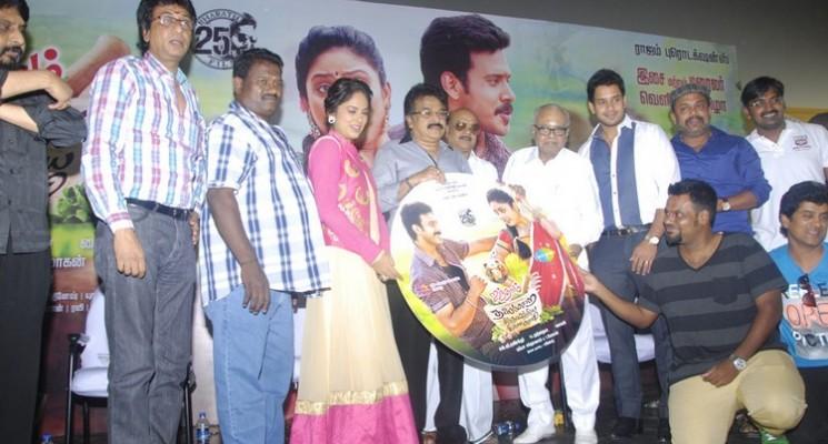 Aindhaam Thalaimurai Sidha Vaidhiya Sigamani Audio Launch