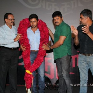 anjaan-audio-launch-stills-056