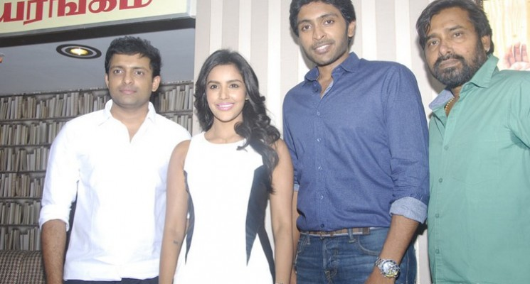 Arima Nambi Movie Press Meet Stills
