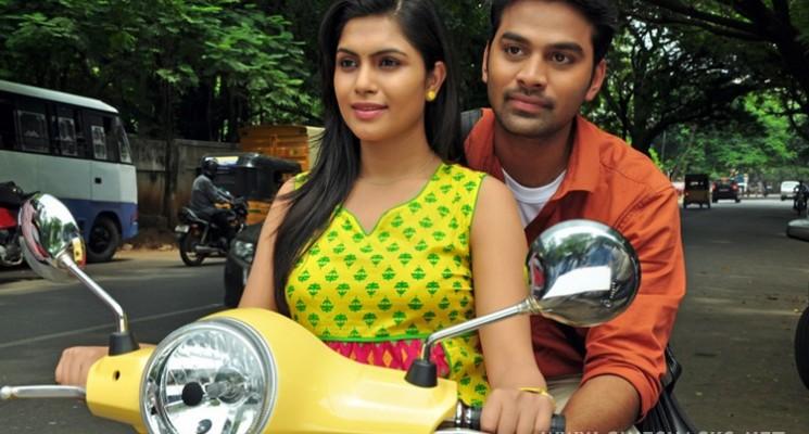 Enga Kaattula Mazhai Movie Stills