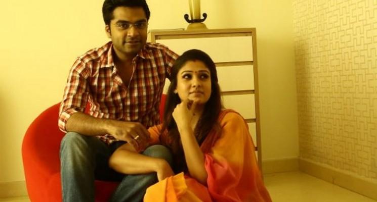 Ithu Namma Aalu Movie Stills