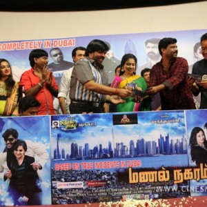 manal-nagaram-audio-launch-stills-023