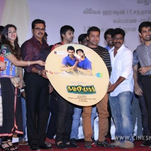 nambiyaar-audio-launch-stills-032
