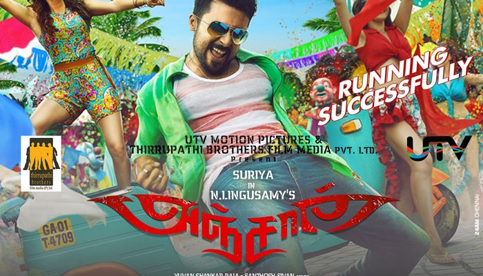 Anjaan creates box office record