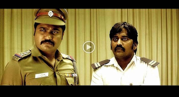 Aadama Jaichomada Official Trailer