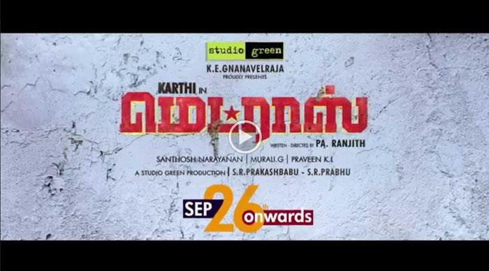 Madras Movie Teasers