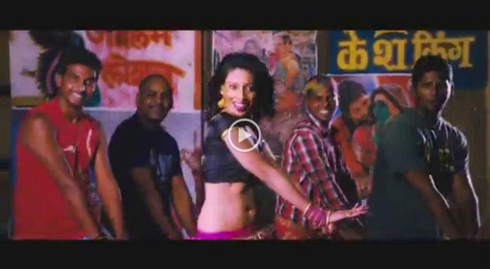 Meenamma Meenamma Song – Kadavul Paathi Mirugam Paathi