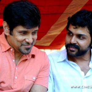 Tamil Film Industry Fasts Stills (113)