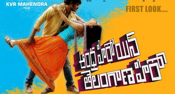 Andra Heroin Telangana Hero Movie Posters