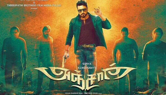 Anjaan Movie Review