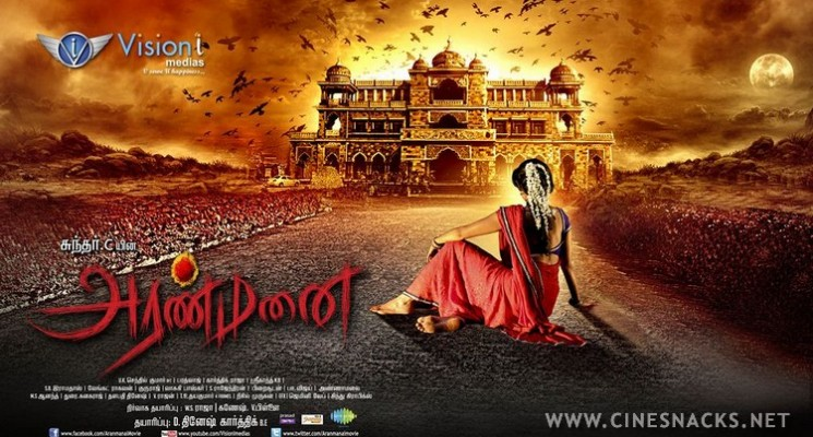 Aranmanai Movie Posters