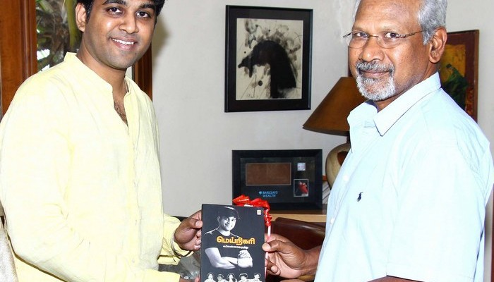 Director Mani Ratnam received the first copy of the novel meynikari