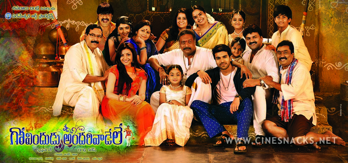 Govindudu Andarivadele Movie Posters