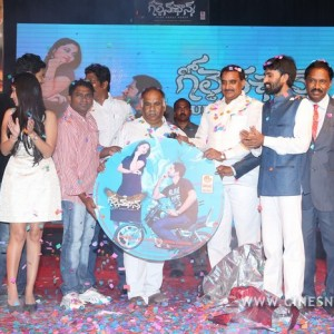 golden-chance-movie-audio-launch-stills-004