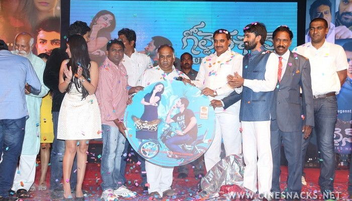 Golden Chance Movie Audio Launch