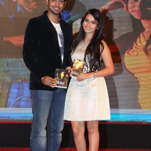 golden-chance-movie-audio-launch-stills-008