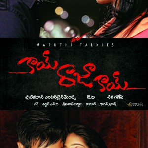 KAI-RAJA-KAI-MOVIE-POSTERS-001