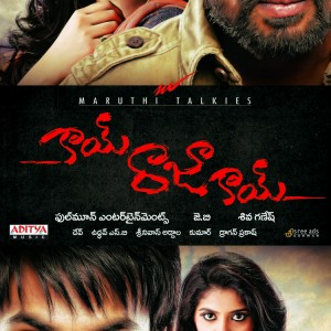 KAI-RAJA-KAI-MOVIE-POSTERS-003