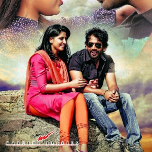 KAI-RAJA-KAI-MOVIE-POSTERS-004