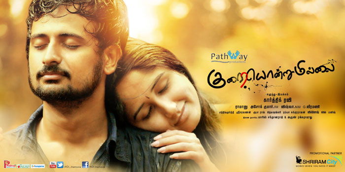 Kuraiondrumillai Movie Review