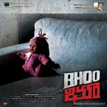 bhoo-movie-stills-walls-020