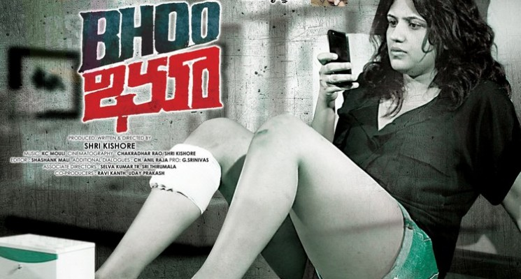 Bhoo Movie Stills n Posters