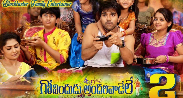 Gav 2nd Week Posters