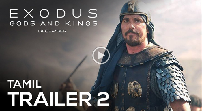 Exodus Tamil Trailer