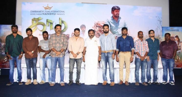 Kaadu Press Meet Photos
