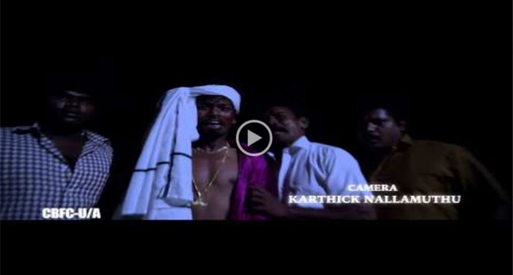 1 Pandhu 4 Run 1 Wicket – Official Trailer